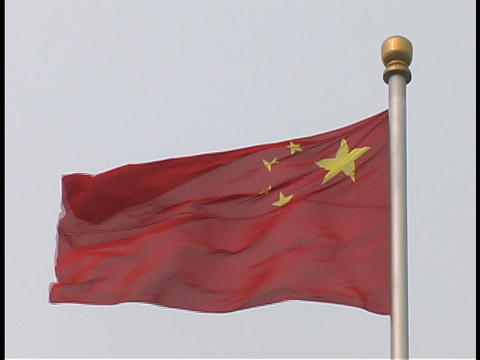 The flag of China flies in a breeze Footage