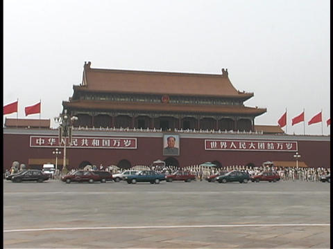 Traffic drives through Tiananmen Square near The Great Hall Stock Video Footage