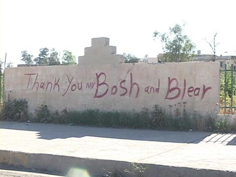 A sign thanks Mr. 'Bosh' and Mr. 'Blear' in Kurdistan, Iraq Footage