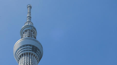 Tokyo Skytree Footage