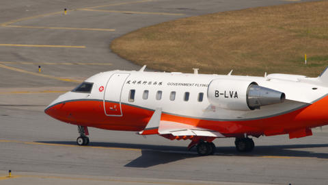 Bombardier Challenger 605 turn ranway before departure from International Live Action