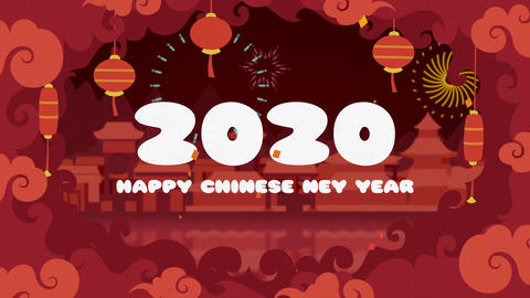 Chinese New Year 2020 Animation