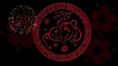 Lunar New Year, Spring Festival background with rat simbol, sakura, glittering Animation