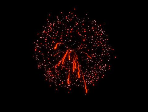 Fireworks 06 Animation