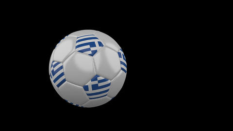 Greece flag on flying soccer ball on transparent background, alpha channel Animation