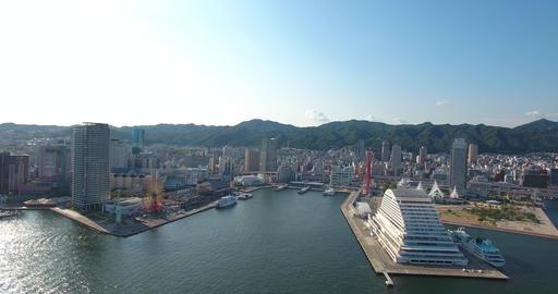 Aerial View of Kobe Harbour Japan travel destination ビデオ