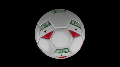 Somaliland flag on a ball rotates on a transparent background, alpha channel Animation