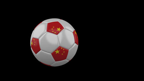 China flag on flying soccer ball on transparent background, alpha channel Animation