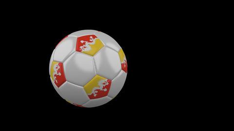 Bhutan flag on flying soccer ball on transparent background, alpha channel Animation