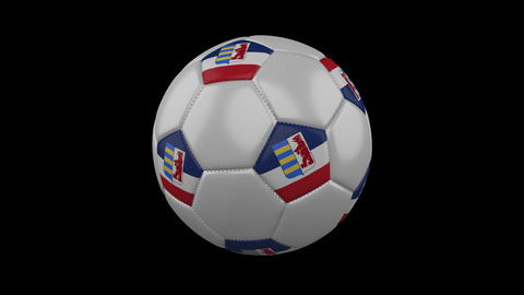 Carpathian Ruthenia flag on a ball rotates on a transparent background, alpha Animation