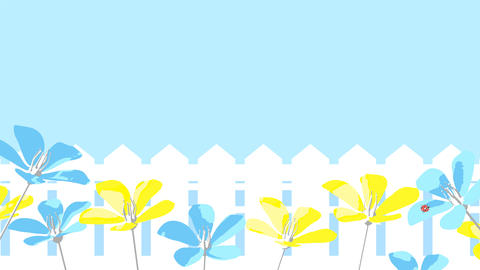Swaying Flower Animation Blue Yellow Animation