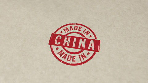 Made in China stamp and stamping animation Animation