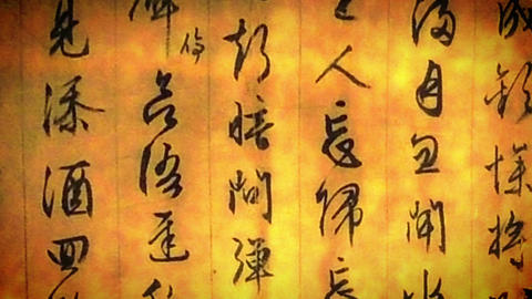 Ancient Japan symbol, sacred script with Eastern letters Footage