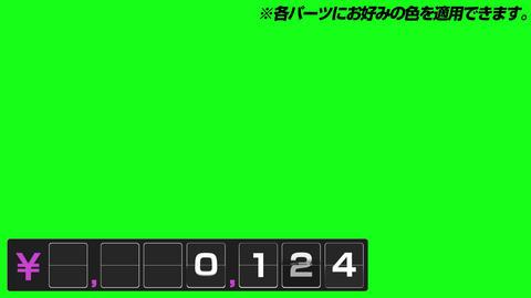 反転フラップ式値段表(日本円・7桁) ※カラー制御付 After Effectsテンプレート