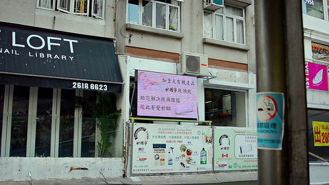 Beauty businesses along a narrow commercial street. Video ビデオ