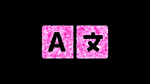 Symbol language shimmers in three colors: Purple, Green, Pink. In - Out loop. Alpha channel Animation