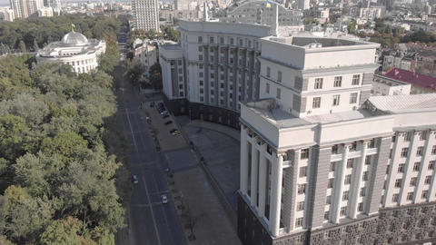 Government of Ukraine. Cabinet of Ministers. Kyiv. Aerial view Live Action