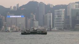 Ferry boat at Hong Kong Footage