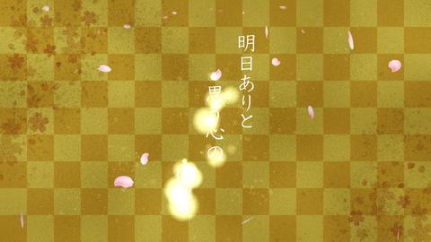 【和風】桜舞う金屏風の背景から、光とともに文字やロゴが出現するテロップ After Effectsテンプレート