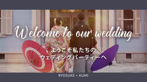結婚式オープニングムービー 日本向け After Effectsテンプレート
