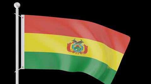 FLAG OF BOLIVIA WAVE W/ALPHA CHANNEL Animation