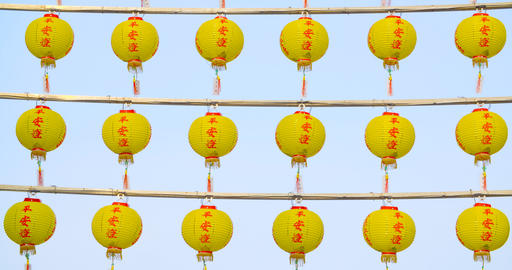 Chinese lantern,for celebrate lunar New Year, chinese text : safety lift for good luck Live Action