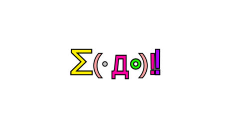 Motion Japanese emoticon - Express Suprise01-Color Animation