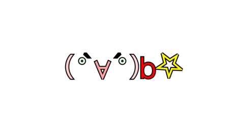 Motion Japanese emoticon - Express Good01-Color Animation