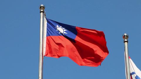 Taiwan National flag Live Action