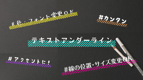 Text underline Motion Graphics Template