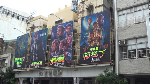 Tainan Theater Live Action