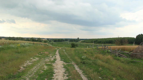 Village countryside scape, live view camera shake, person pov Footage