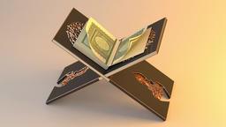 Ramadan Kareem Package 2