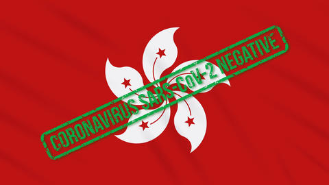 Hong Kong swaying flag with green stamp of freedom from coronavirus, loop Animation