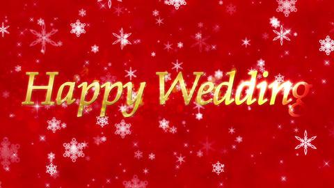 結婚おめでとう クリスマス メッセージ 雪 冬 happy wedding Animation
