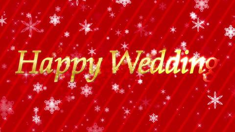 結婚おめでとう クリスマス メッセージ 雪 冬 happy wedding CG動画