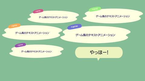 Animal Crossing: New Horizons text and transition packs Motion Graphics Template