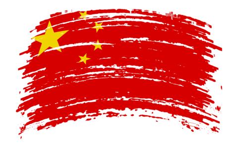 China flag in grunge brush stroke, vector Vector