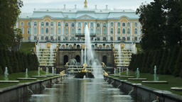 Peterhof Saint Petersburg Russia