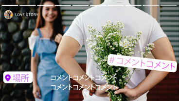【Wedding】ProfileMovie 1