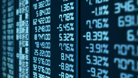Animated trading statistics at Asian stock market, share price indices updating Footage