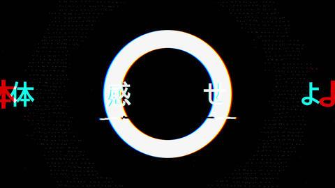 セリフ付きのグリッチロゴタイトル After Effectsテンプレート