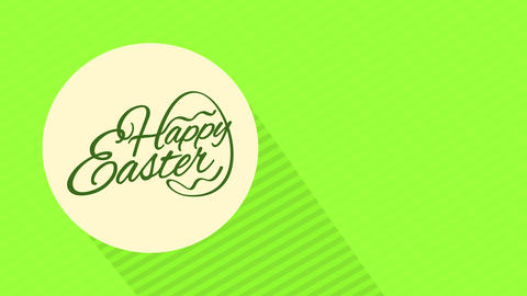 minimalist happy easter diner party invitation manipulation tones of green in cursive offset and Animation