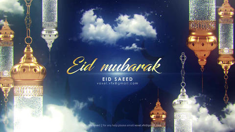 Eid Mubarak Opener After Effects Template