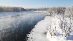 Winter landscape: beautiful view of Kamchatka River. Eurasia, Russian Far East Footage