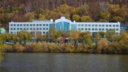 Kamchatka branch of Sberbank of Russia in Petropavlovsk-Kamchatsky City Footage