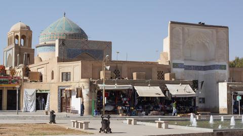 Amir Chaqmaq Mosque, Yazd, Iran, Asia Photo