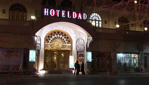 The entrance to the International Hotel Dad in Yazd, Iran at night Footage
