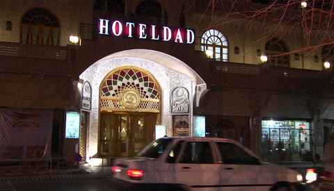 The entrance to the International Hotel Dad in Yazd, Iran... Stock Video Footage