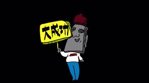 Moai-daiseikou Animation